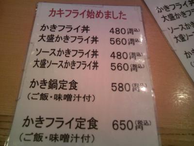 0811katsube03.jpg