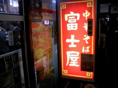 0812hujiya03.jpg