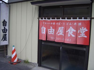 0812jiyuya01.jpg