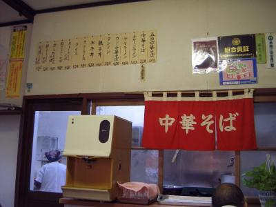 0812jiyuya03.jpg