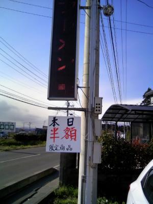 0812kyukyoku01.jpg