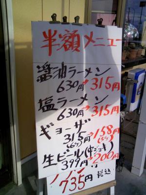 0812kyukyoku03.jpg