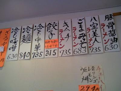 0812kyukyoku04.jpg
