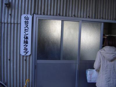 0812motitsuki01.jpg