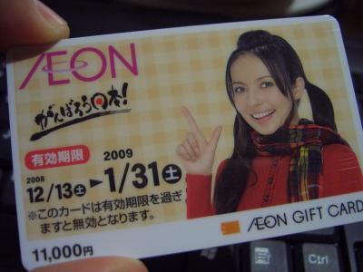 0812okaimono02.jpg