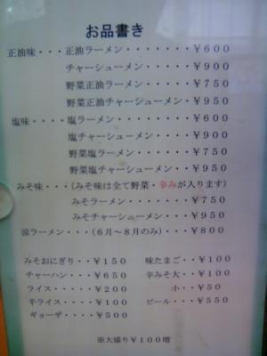 0812orikyu03.jpg