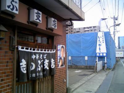 0812sinobu01.jpg