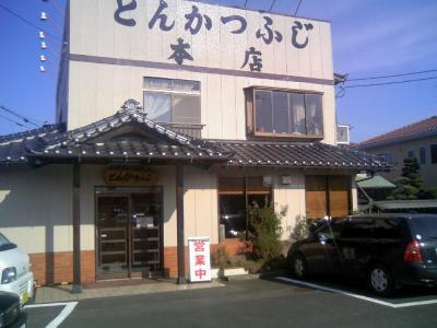 0812tonkatsufuji01.jpg