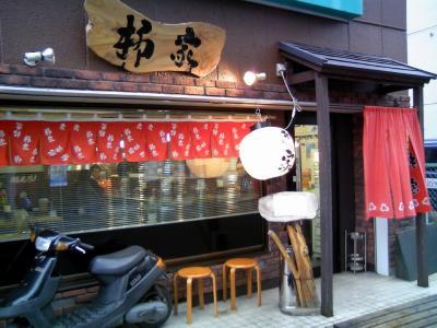 0812yanagiya01.jpg