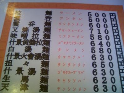 0812yokoduna03.jpg