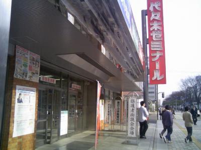 0812yozemi01.jpg