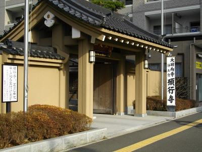 0903gangyoji01.jpg