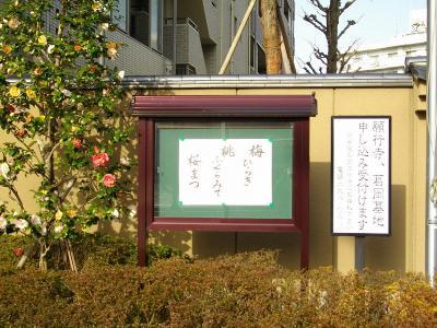 0903gangyoji02.jpg