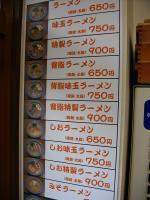 0903seiwa00.jpg