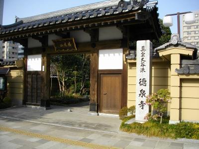 0903tokusenji01.jpg
