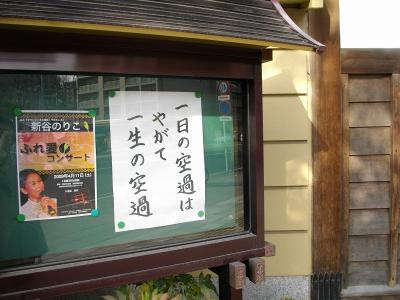 0903tokusenji03.jpg
