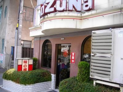 0903yokozuna02.jpg