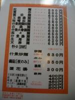 0903yokozuna03.jpg