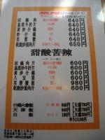 0903yokozuna04.jpg