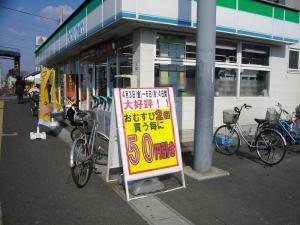 0904omusubi01.jpg