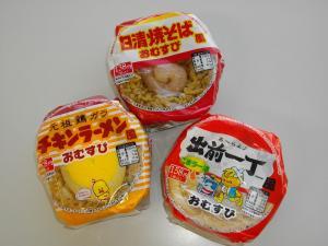 0904omusubi02.jpg
