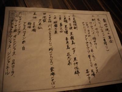 0904oyaji04.jpg