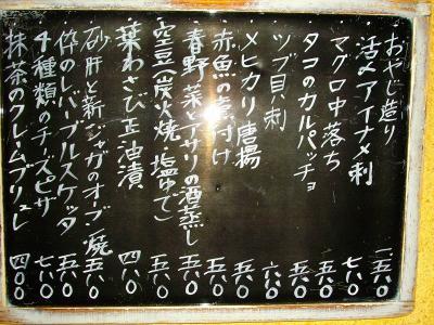 0904oyaji09.jpg