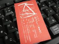 0904oyaji22.jpg