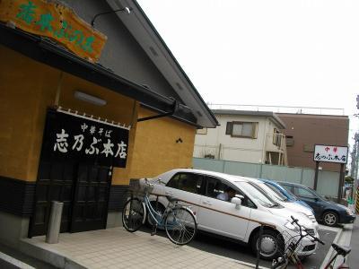 0904sinobu001_20090415122925.jpg