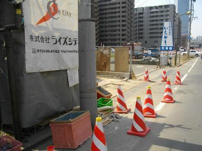 0904sinobu001.jpg