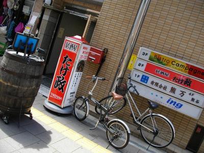 0904takemasa001.jpg
