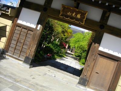 0904tokusenji002.jpg