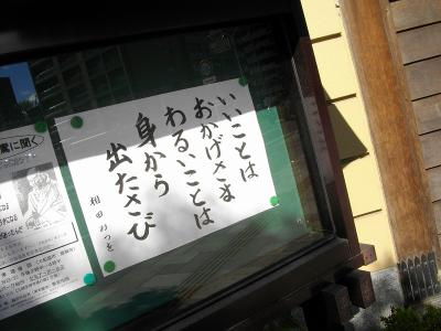 0904tokusenji003.jpg