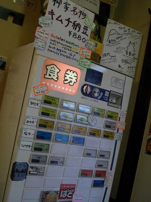 0904yanagiya002.jpg
