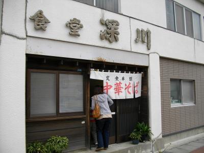 0905hukagawa001.jpg