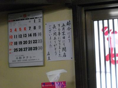 0905hukagawa003.jpg