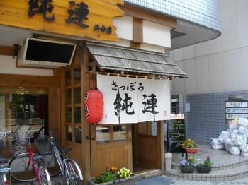 0905jyunren002.jpg