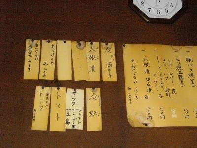 0905kimura003.jpg