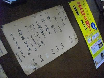 0905kimura005.jpg
