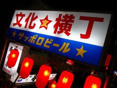 0905kimura012.jpg