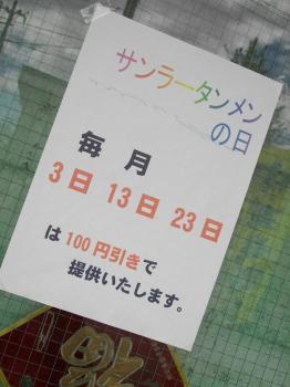 0905kurisutaru002.jpg