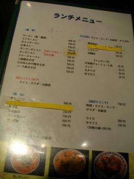 0905kurisutaru003.jpg