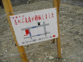 0905sinobu001.jpg