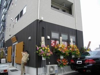 0905sinobu011.jpg