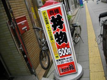 0905takemasa001.jpg