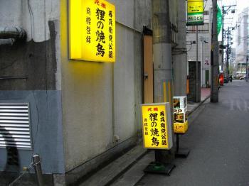 0905tanuki001.jpg