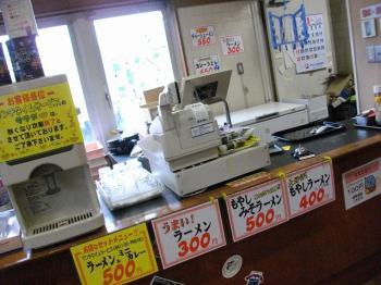 0905tsukasaya005.jpg