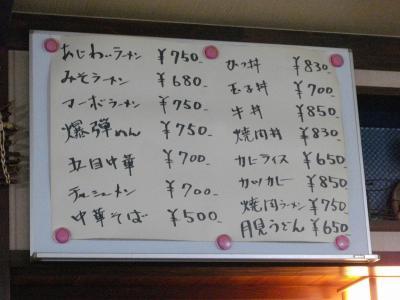0906ajiwai004.jpg