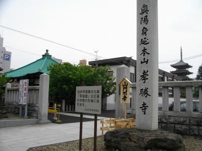 0906kosyoji02.jpg