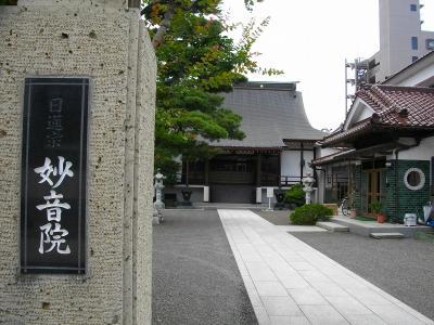 0906kosyoji05.jpg
